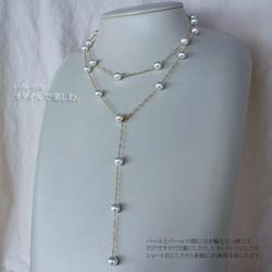 Akoya 海水珍珠项链7-7.5mm 90cm 长款毛衣链 K18黄金