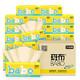 BABO 斑布 classic 抽纸 3层90抽*30包(107*190mm) 9.9元(限量550件)