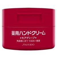 低过双11:SHISEIDO 资生堂 弹力尿素护手霜 100g  *8件