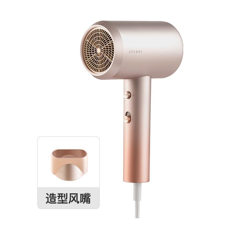 zhibai 直白 HL340 电吹风