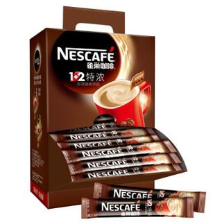 Nestle 雀巢 1+2 特浓 速溶咖啡 90条 1170g *2件