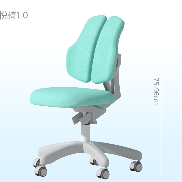 igrow 爱果乐 星悦1.0 儿童工学学习椅