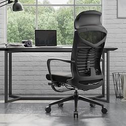 SIHOO 西昊 M81C 人体工学电脑椅(黑色 网布 带脚踏)