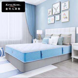 KING KOIL 金可儿 朝阳 儿童护脊袋装弹簧床垫 1.2*2m