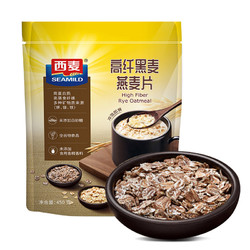 SEAMILD 西麦 高纤黑麦燕麦片 450g *9件