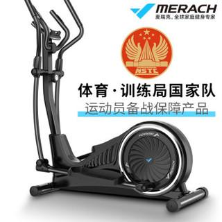 麦瑞克(MERACH)椭圆机 家用太空漫步踏步机椭圆仪运动健身器材蜗牛X小米有品同款