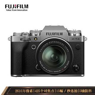 FUJIFILM 富士 X-T4 微单相机