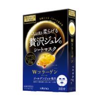 utena 佑天兰 黄金果冻补水面膜 33g*3片/盒