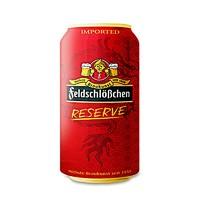 费尔德堡 珍藏拉格啤酒(清爽黄啤)330ml*24听 *2件