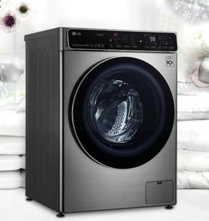 LG 乐金 vivace系列 FCZ10Q4T 洗烘一体机 10.5kg洗7kg烘 银色