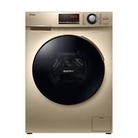 Haier 海尔 EG100HB129G 洗烘一体机 10kg