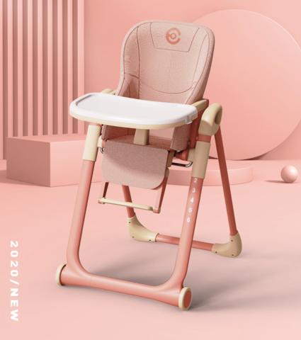 elittile 可折叠宝宝餐椅