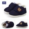 crtartu 卡特兔 婴儿防滑软底棉鞋 春款红色 内长11.5cm