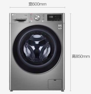 LG 乐金 FCX95Y4T 滚筒洗衣机 9.5kg  碳晶银