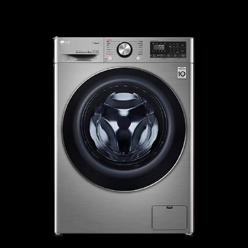 PLUS会员 : LG 乐金 FCV90G2T 滚筒洗衣机  9kg