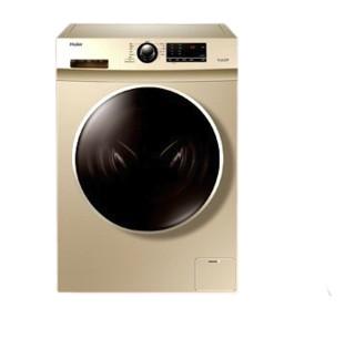 Haier 海尔 云熙系列 EG9012B26G 滚筒洗衣机 9kg 金色
