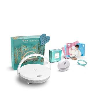 EZVALO 几光 LYYD02 无线充电蓝牙台灯 礼盒装 昕蓝色