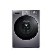 Haier 海尔 XQG100-HBM14876U1 洗烘一体机 10kg