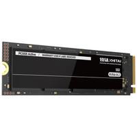 京东PLUS会员:ZhiTai 致钛 Active系列 PC005 NVME 固态硬盘 1TB