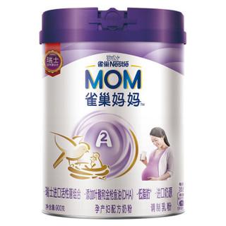Nestlé 雀巢 孕产妇配方奶粉 900g