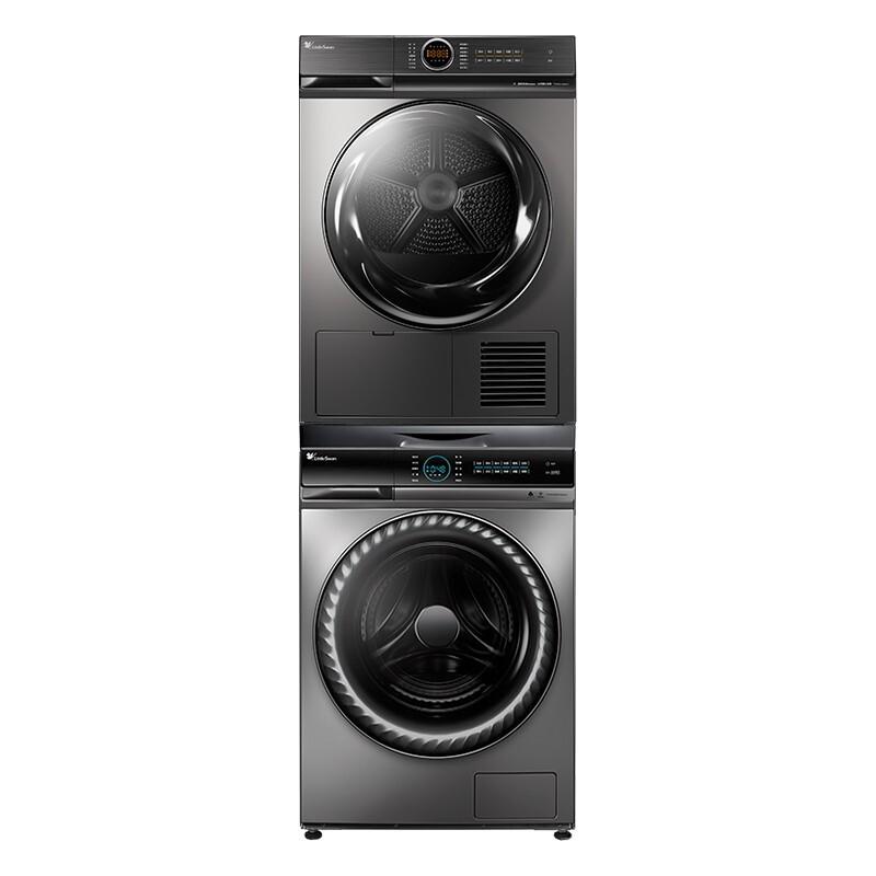 小天鹅 (LittleSwan)洗烘套装 10kg变频滚筒洗衣机+10kg热泵烘干机智能家电(TG100V88WMUIADY5+TH100-H36WT)