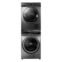 23:30截止:LittleSwan 小天鹅 水魔方系列 TG100V88WMUIADY5+TH100-H36WT 热泵式洗烘套装 银色