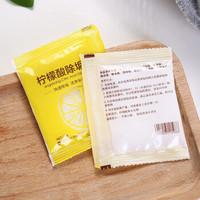 舟可渡 柠檬酸除垢剂 二十袋