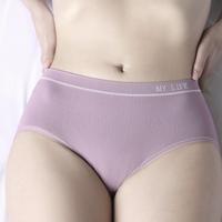 DAPU 大朴 无缝提臀一片式女士内裤
