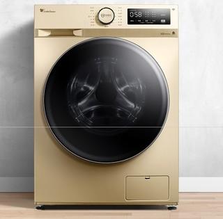 LittleSwan 小天鹅 TG100PURE 滚筒洗衣机 10kg 金色