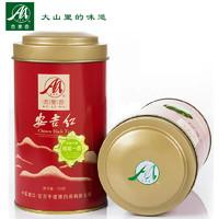 岙里2020年红茶茶叶安吉红茶雨前甜香散装罐装100克 新茶春茶