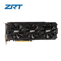 ZRT 智锐通 AMD R9 Fury 显卡 4G