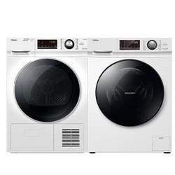 Haier 海尔  EG100B129W+GBNE9-A636 洗烘套装
