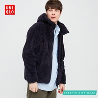 UNIQLO 优衣库 429189 男女款拉链连帽开衫外套