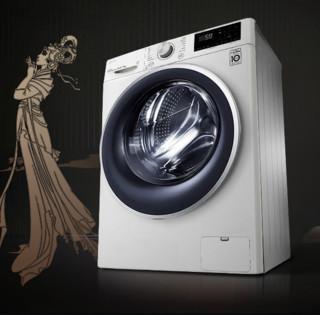 LG 乐金 纤慧系列 FLX10M4W 洗烘一体机 10.5kg洗7kg烘 白色