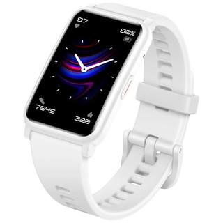 HONOR 荣耀 荣耀手表ES 智能手表 1.64英寸 蓝牙版 冰岛白