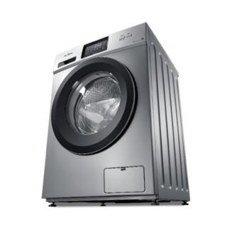 Midea 美的 简尚系列 MG100V31DS5 滚筒洗衣机 10kg