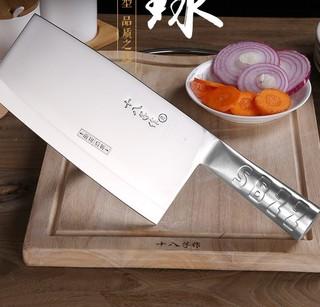 SHIBAZI 十八子作 P01 家用厨房斩切刀