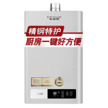史密斯(A.O.SMITH)16升燃气热水器 家用 恒温不限流 不锈钢换热器 JSQ33-VDA1(天然气) 京品家电