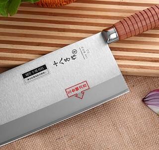 SHIBAZI 十八子作 F202-1 切片专用菜刀 0.55kg