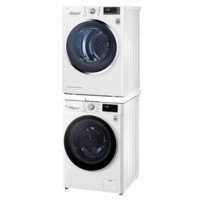 PLUS会员:LG 乐金 FLX10N4W+RC90U2AV2W 洗烘套装