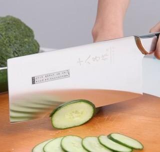 SHIBAZI 十八子作 BS9908-B 银龙切片刀 0.31kg