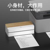 HPRT 汉印 FT800 家用打印机