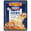 百吉福(MILKANA)马苏里拉芝士碎400g经典款(披萨拉丝奶酪 烘焙 泡面 焗饭 烘焙原料)