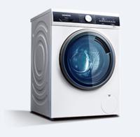 SIEMENS 西门子XQG90-WB24ULZ01W  9公斤 变频滚筒洗衣机