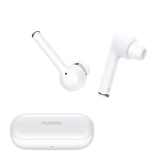 HUAWEI 华为 Freebuds 3i 无线蓝牙耳机