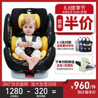 ledibaby乐蒂宝贝儿童安全座椅汽车用0-4-7-12岁婴幼儿宝宝360度旋转 加大加宽 isofix
