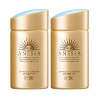 黑卡会员:ANESSA 安热沙 小金瓶防晒霜 60ml *2件