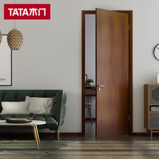 TATA木门 简约定制木门室内门卧室门书房家用隔音房门PB001胡桃 胡桃