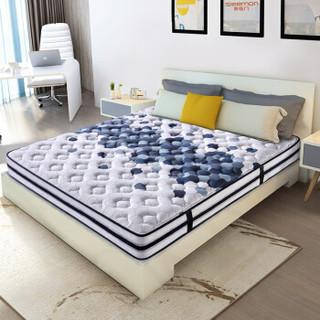 SLEEMON 喜临门 深睡plus 乳胶独袋弹簧床垫 180*200*25cm