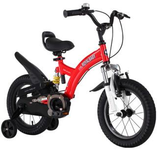 优贝(RoyalBaby)儿童自行车 单车男女小孩童车